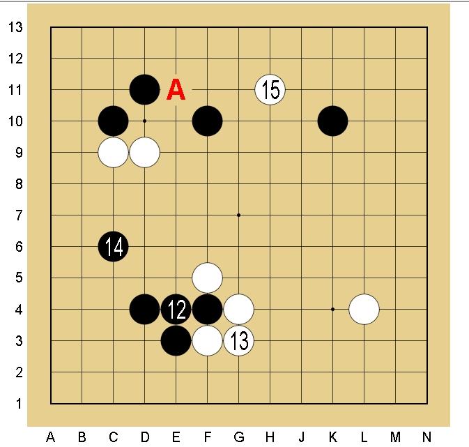 Baidu IME_2014-7-4_20-6-31