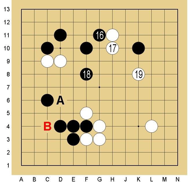 Baidu IME_2014-7-4_20-7-48
