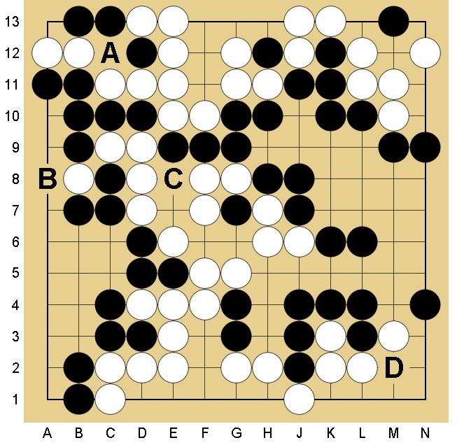 Baidu IME_2014-7-9_16-36-31