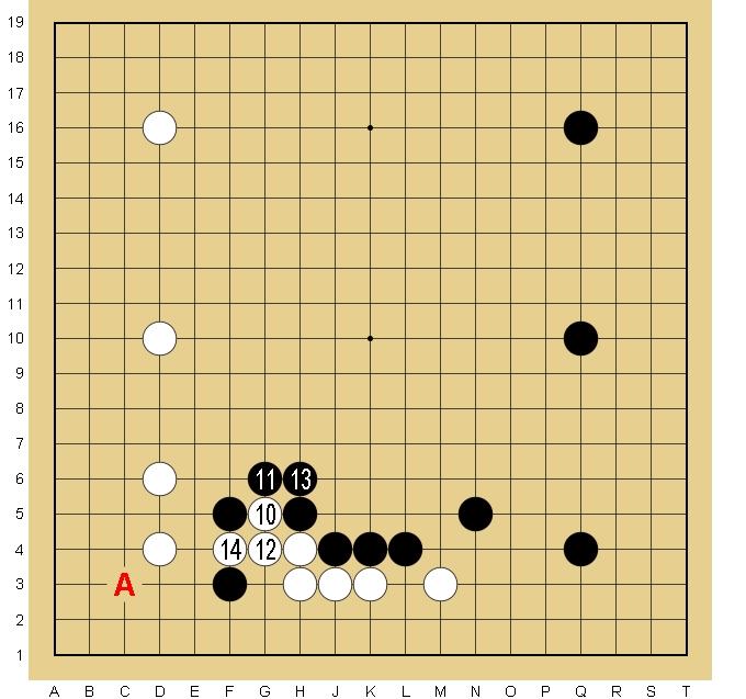 Baidu IME_2014-7-17_10-47-46