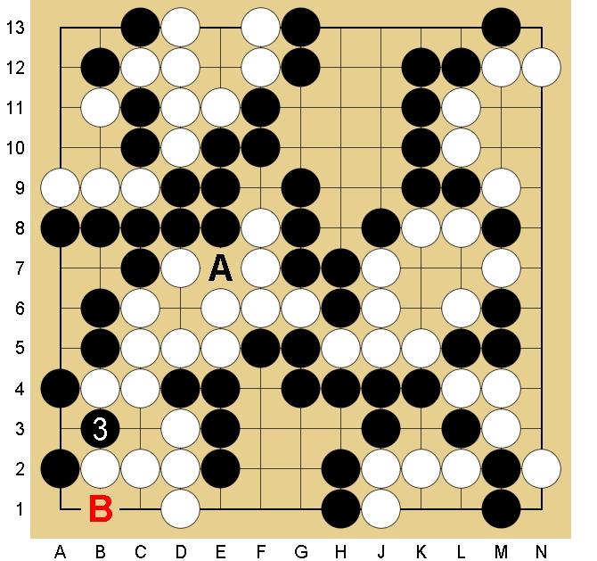 Baidu IME_2014-7-19_12-52-1