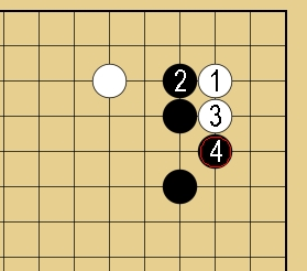 Baidu IME_2014-7-20_15-7-59