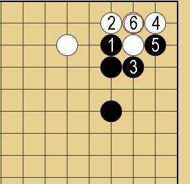 Baidu IME_2014-7-20_15-10-24