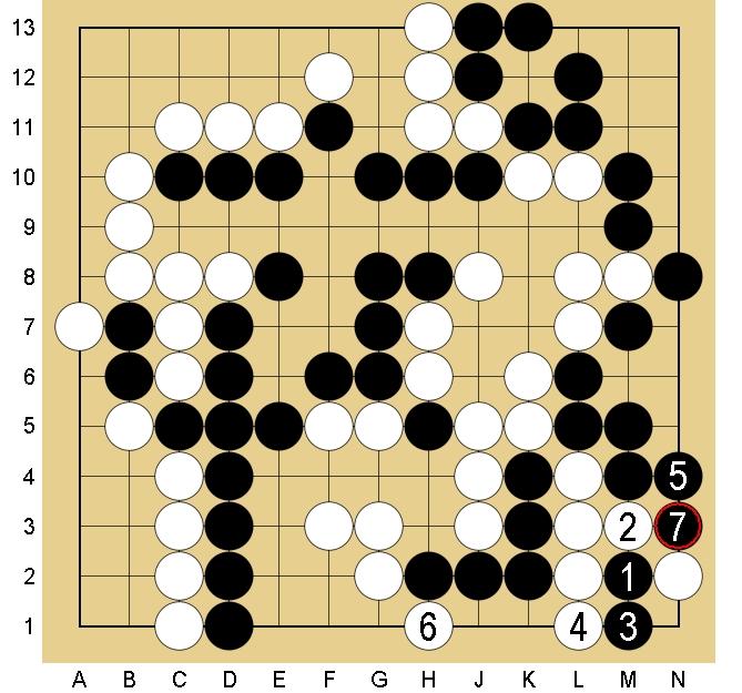 Baidu IME_2014-7-29_12-12-53