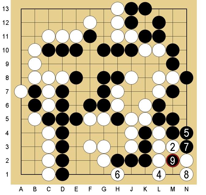 Baidu IME_2014-7-29_12-13-32