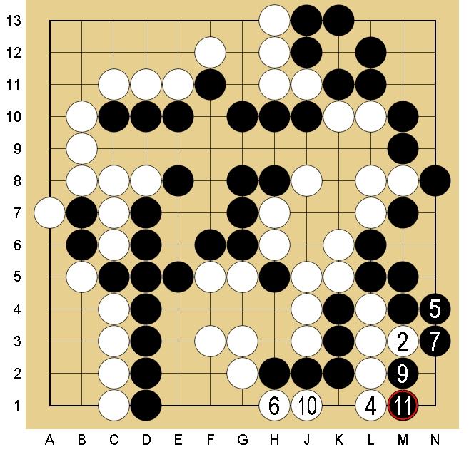 Baidu IME_2014-7-29_12-13-43