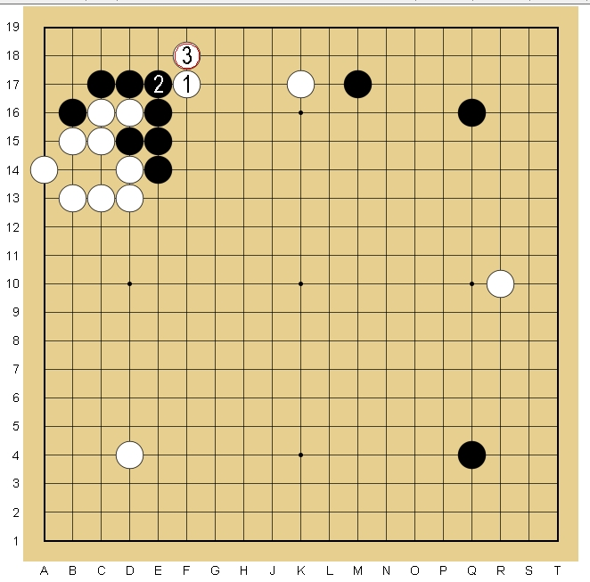 Baidu IME_2014-7-31_15-26-11