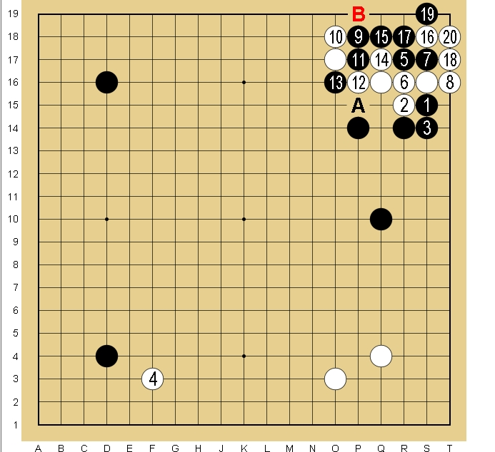 Baidu IME_2014-8-5_13-28-20