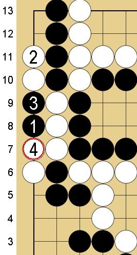Baidu IME_2014-8-9_12-0-26