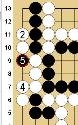 Baidu IME_2014-8-9_12-1-2