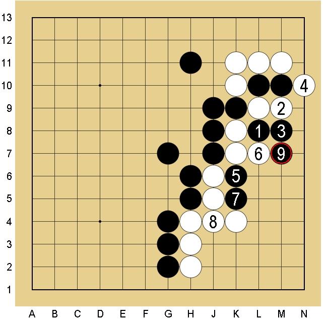 Baidu IME_2014-8-14_13-6-52