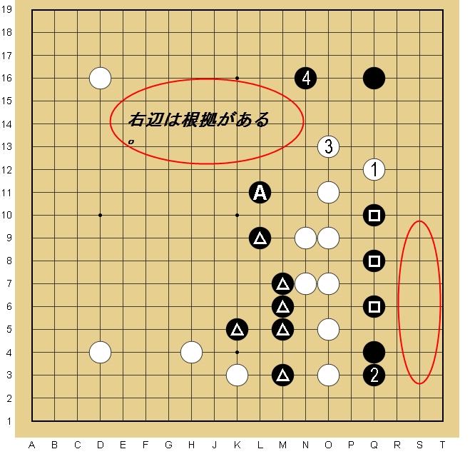 Baidu IME_2014-8-26_13-21-36