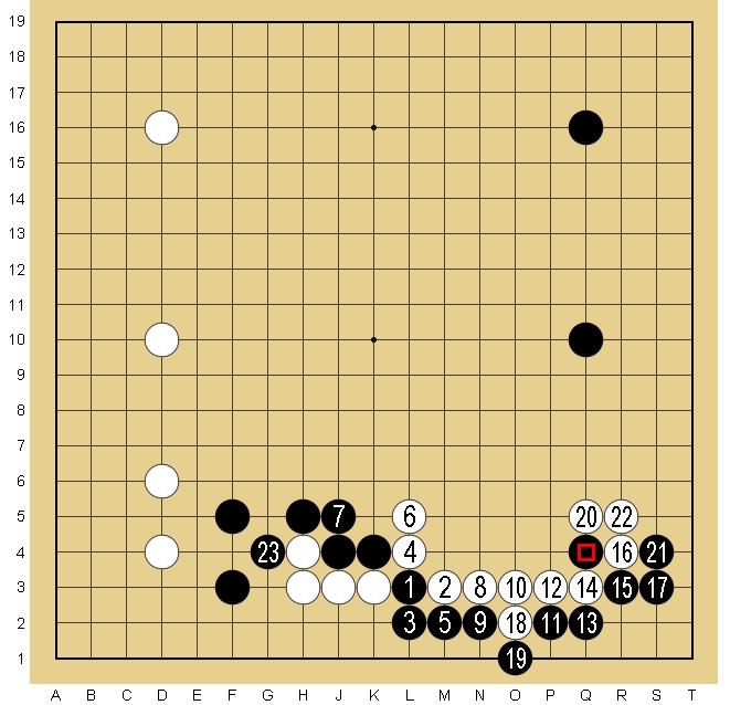 Baidu IME_2014-8-27_12-19-22