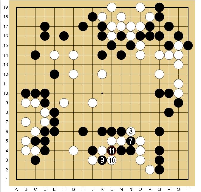 Baidu IME_2014-8-29_14-14-1