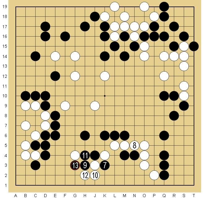 Baidu IME_2014-8-29_14-15-0