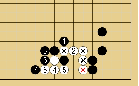 Baidu IME_2014-9-8_13-39-13