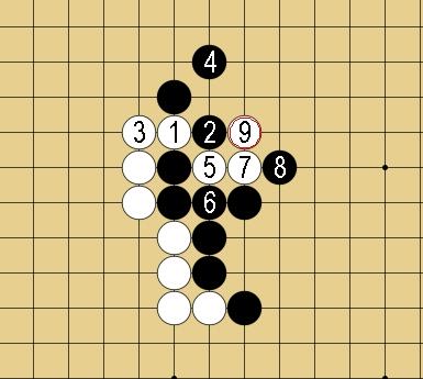 Baidu IME_2014-9-14_11-42-13