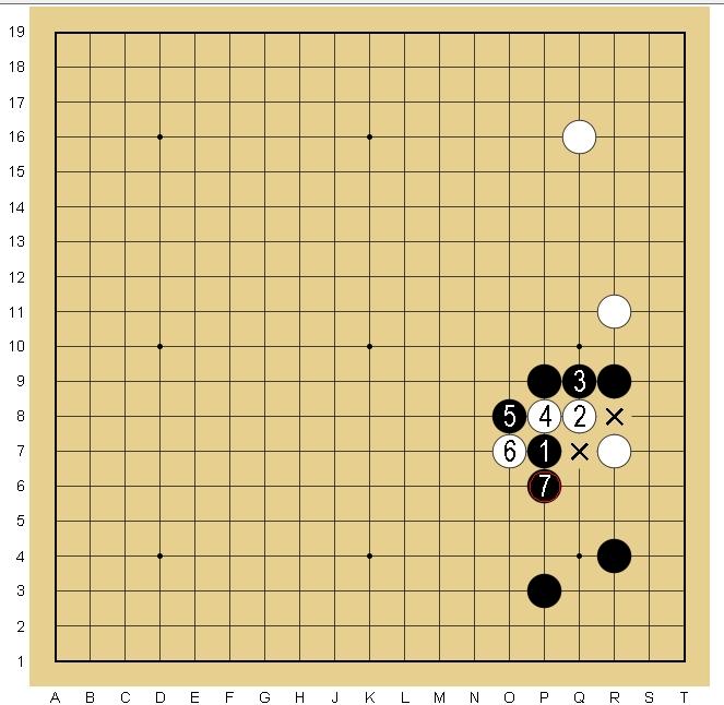 Baidu IME_2014-9-16_13-35-54