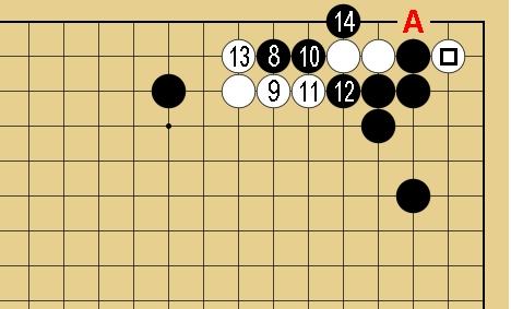 Baidu IME_2014-9-18_13-35-18