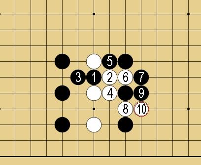 Baidu IME_2014-9-20_14-13-24