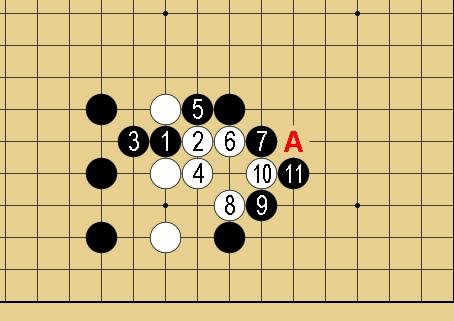Baidu IME_2014-9-20_14-14-12