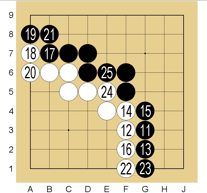 Baidu IME_2014-9-25_11-17-29