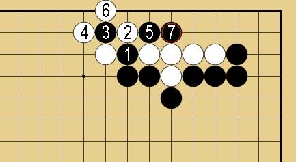 Baidu IME_2014-9-29_14-11-8