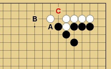 Baidu IME_2014-10-1_11-44-2