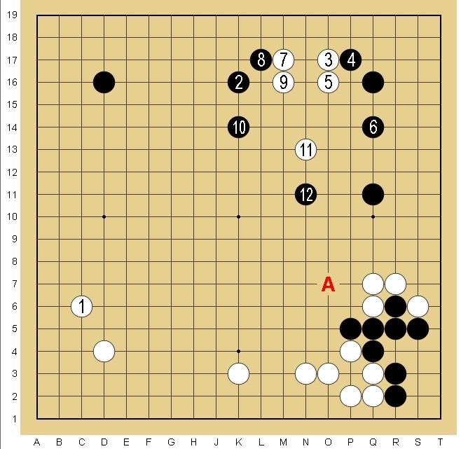 Baidu IME_2014-10-4_13-5-7
