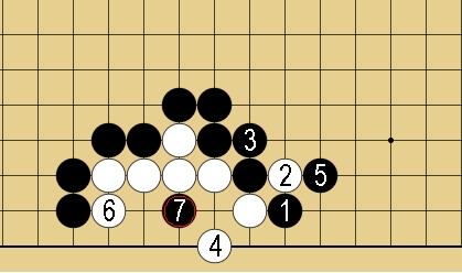 Baidu IME_2014-10-11_12-0-12
