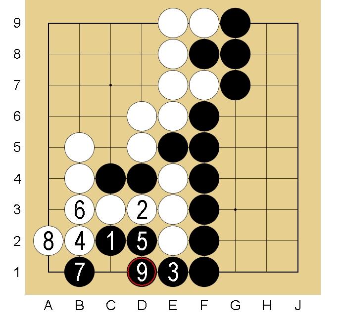 Baidu IME_2014-10-13_13-7-3