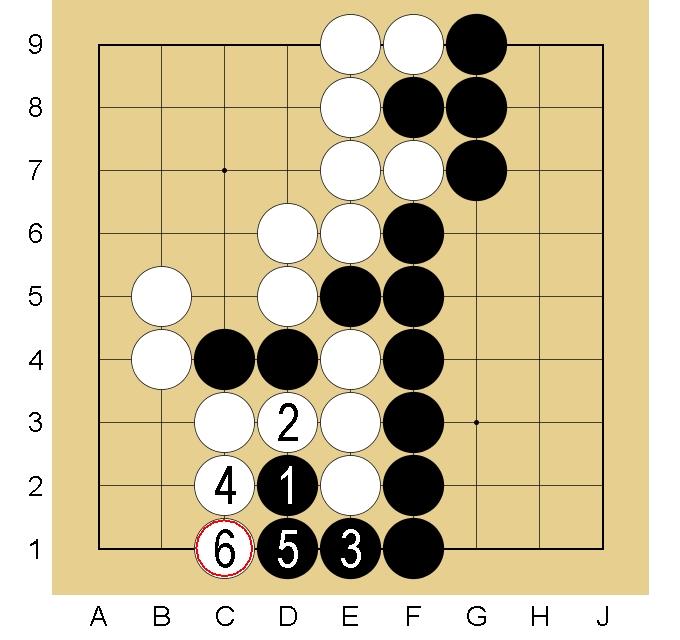 Baidu IME_2014-10-13_13-7-51