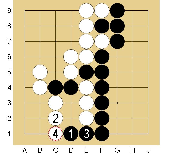 Baidu IME_2014-10-13_13-8-51