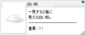 ro408.jpg