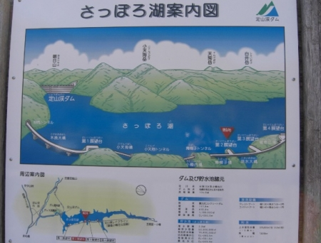 CIMG0229札幌湖