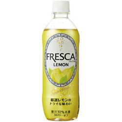 フレスカ レモン