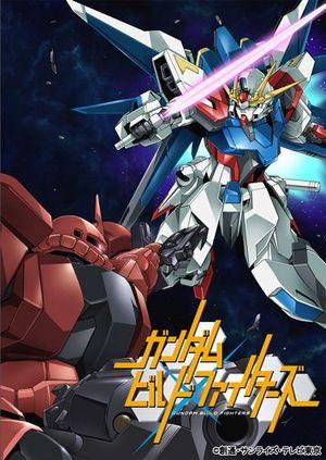 ガンダムビルドファイターズ Blu-ray BOX 2 (ハイグレード版) (初回限定生産)
