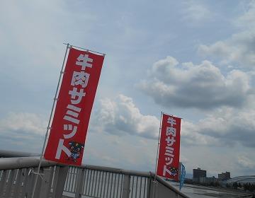 2014-08-23-07.jpg