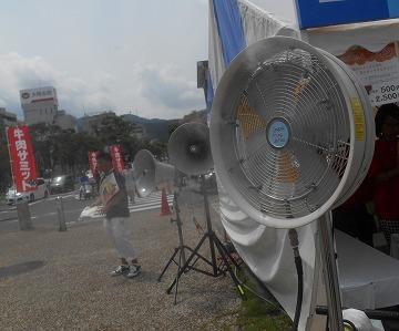 2014-08-23-34.jpg