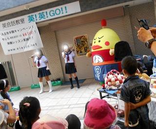 2014-09-14-30.jpg