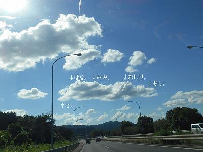 2014-09-14-36.jpg