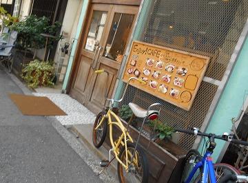 2014-09-21-10.jpg