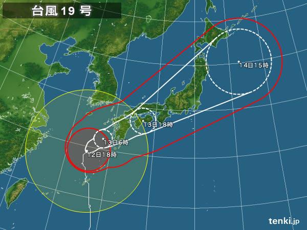 typhoon_1419_2014-10-12-18-00-00-large.jpg