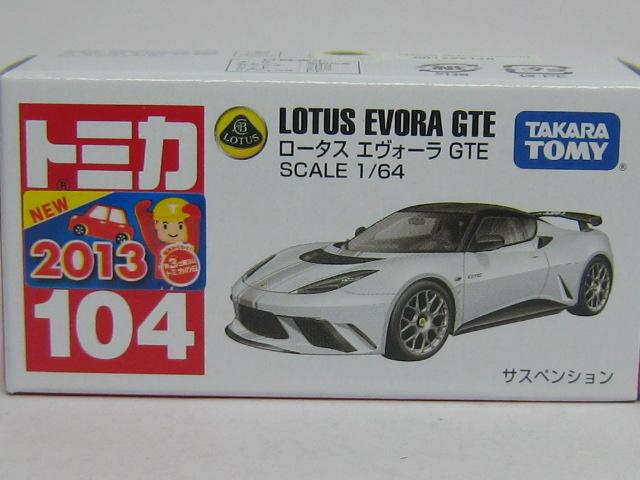 tm104-6_20131221000.jpg