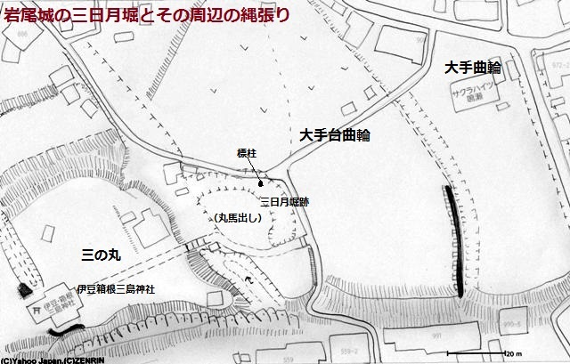 岩尾城と三日月堀①