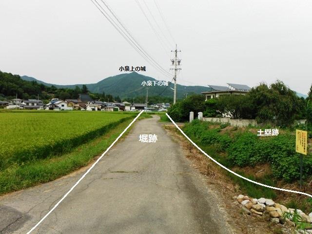 岡城②(上田市) (58)