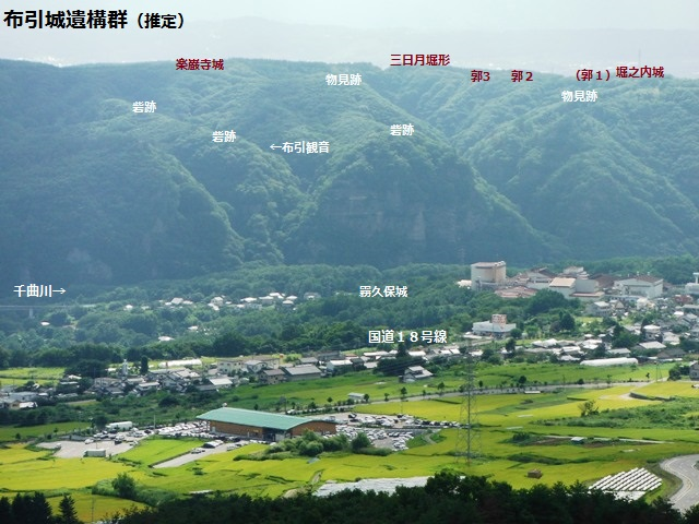 大室城201409 (27)