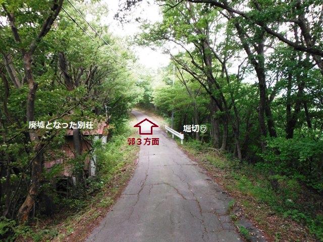 楽巌城・布引城201409 (90)