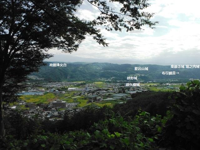 大室城201409 (40)