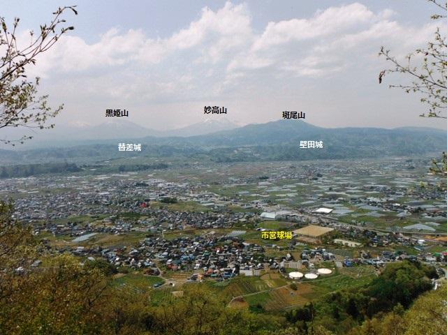 箱山城(中野市・山ノ内町) (35)